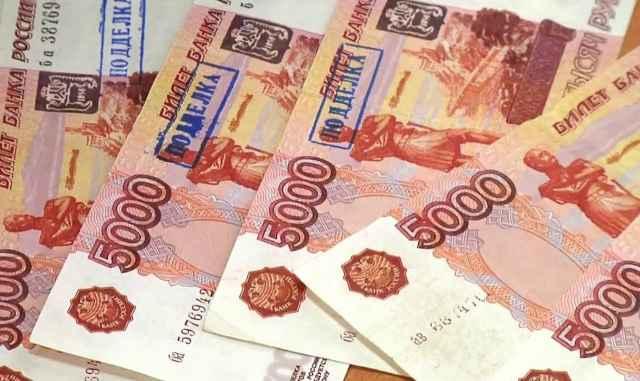 Мужчины приобретали в магазинах товары, стоимость которых не превышала 300 рублей, и оплачивали покупку 5-тысячными купюрами.