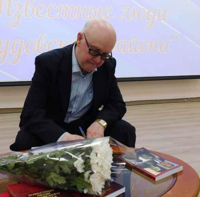 В творческой копилке краеведа Валентина Николаевича Папешина четыре книги.