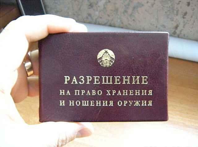 Оружие изъято за нарушения правил хранения, сроков регистрации и из-за смерти владельцев.