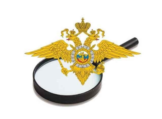 Корнями этот праздник уходит в 1713 год, когда указом Петра Первого 25 июля была основана следственная канцелярия майора Михаила Волконского