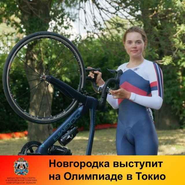 Мария Новолодская выступит на соревнованиях по велоспорт-треку 6 и 8 августа.