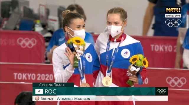 В заключительный день олимпийской программы 8 августа велосипедистку Марию Новолодскую ждут четыре этапа гонки омниум.