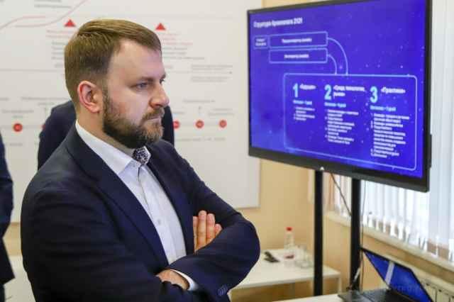 Максим Орешкин посетил ситуационный центр проектно-образовательного интенсива «Архипелаг 2121» в Антонове.