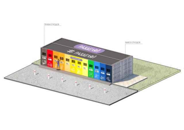 Станции оснастят системой освещения, чтобы было удобнее разделять отходы в тёмное время суток, а также видеонаблюдением.
