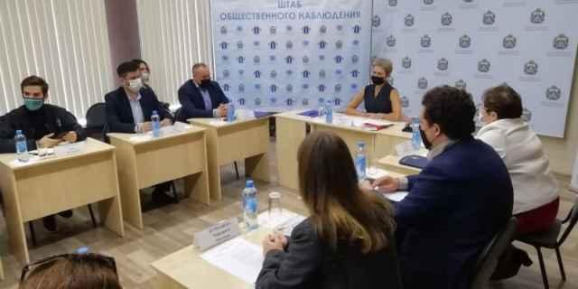На площадке Общественной палаты Новгородской области состоялось заседание штаба общественного наблюдения за выборами.