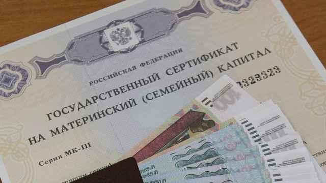Мошеннические действия причинили бюджету Российской Федерации ущерб на сумму более 385 тысяч рублей.
