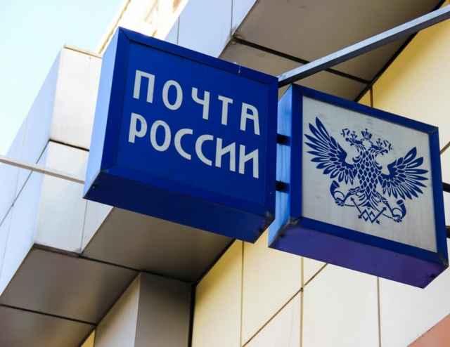 Всего женщина, по данным следствия,  опустошила кассу на 60 тысяч рублей.