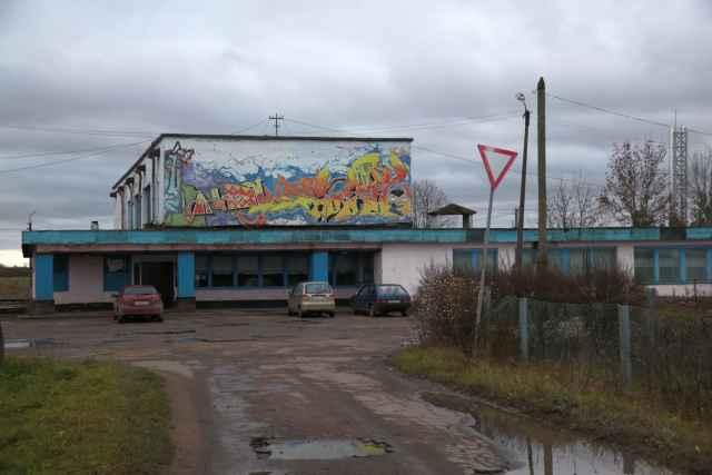 Предполагается выделить средства на проведение ремонта здания Дома молодёжи в Сольцах.