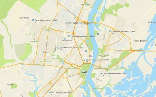 Чтобы найти пункт вакцинации в сервисе, нужно загрузить карту населённого пункта, затем в меню «поиск» вбить словосочетание «пункт вакцинации».