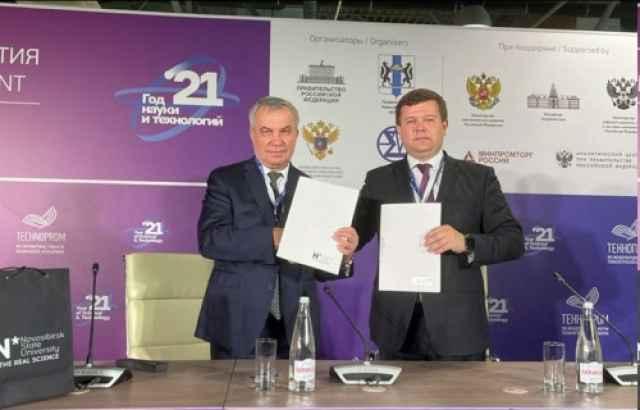 Договор предполагает, что учёные НовГУ и НГУ будут проводить совместные научные исследования, вместе участвовать в конференциях, подавать общие заявки на гранты