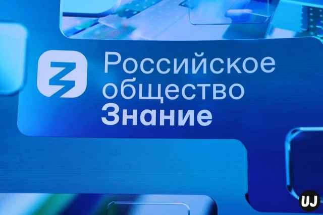 Основными площадками марафона станут студии в шести городах России, откуда будут организованы трансляции для зрителей.