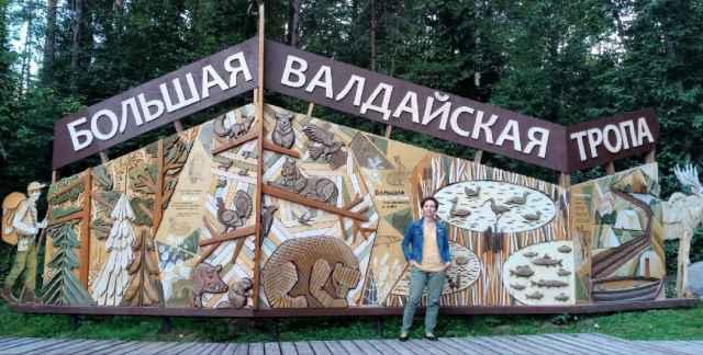 В конкурсе «Сокровища России» Новгородская область представлена во всех 10 номинациях.