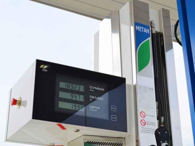 Эксперты высоко оценили эффективность существующей газозаправочной инфраструктуры Новгородской области.