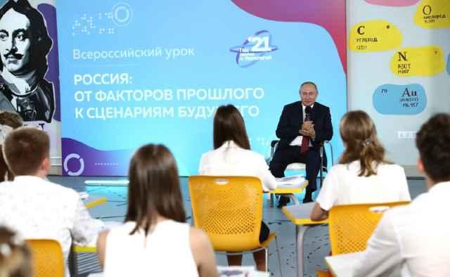 Владимир Путин поздравил школьников с Днём знаний.