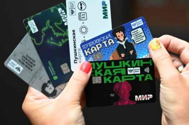 В рамках программы граждане России в возрасте от 14 до 22 лет смогут получить банковскую карту, на балансе которой будет 3 тысячи рублей.
