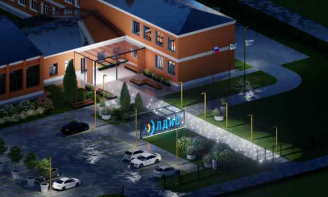 «Элдис» планирует открыть штаб-квартиру в Старой Руссе.