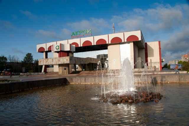 ПАО «Акрон» стал лидером рейтинга ответственности перед обществом среди компаний химической отрасли рейтингового агентства «AK&M».