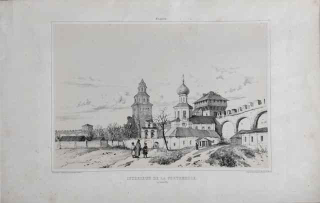 Внутренний вид крепости (20 октября 1839 г.)» представляет собой лист из альбома «Живописное и археологическое путешествие по России...», изданного в Париже в 1840-е годы