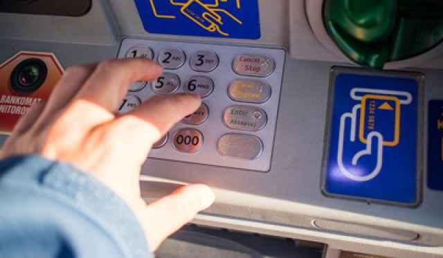 Дистанционные мошенники выманили у жителей Новгородской области 4,3 миллиона рублей.