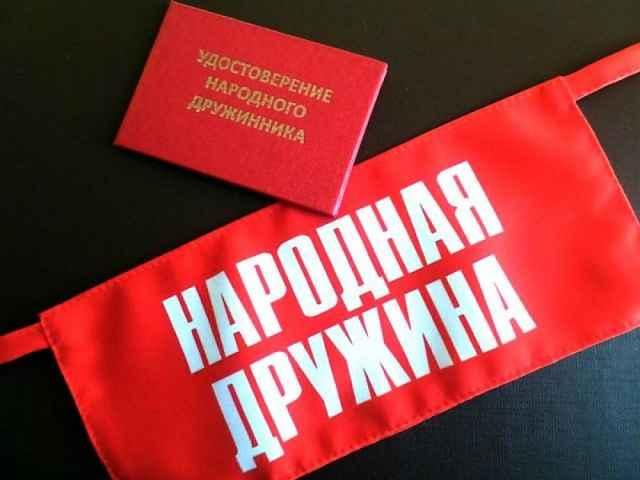 В Великом Новгороде сокращается число народных дружинников.