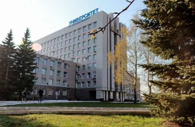 Средний конкурс при поступлении в НовГУ составил 3,5 человека на место.