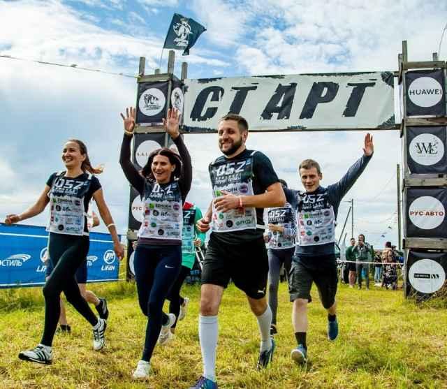 Участников фестиваля ждёт прохождение трассы длиной в шесть километров.