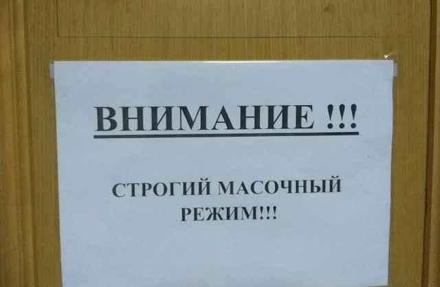 Губернатор поручил контролировать соблюдение масочного режима в школах в ходе выборов.