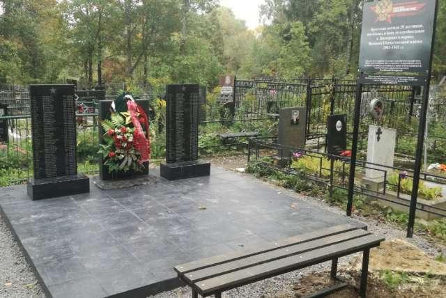 В этой могиле лежат бойцы 225-й стрелковой дивизии, оборонявшей Новгород от немецко-фашистских захватчиков.