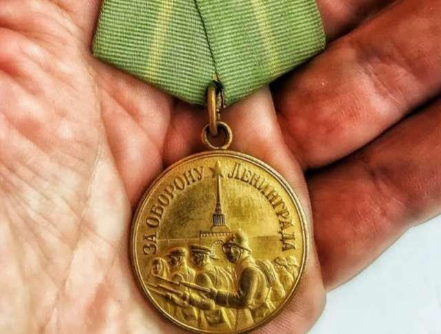 Блокадники и награждённые за оборону Ленинграда получат единовременные выплаты в 50 тысяч рублей.
