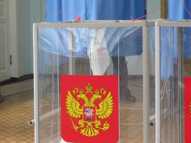 Стали известны партии, прошедшие в Новгородскую областную думу