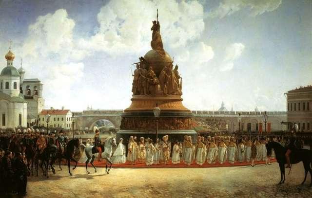 21 сентября в 1862 году в Великом Новгороде открыли памятник «Тысячелетие России».