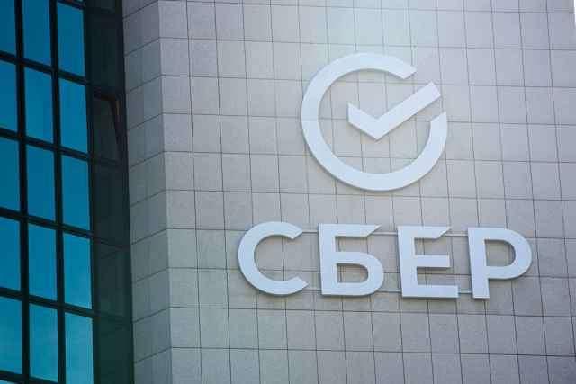 Оборот торгового эквайринга Сбербанка в Новгородской области достиг 23,5 млрд рублей