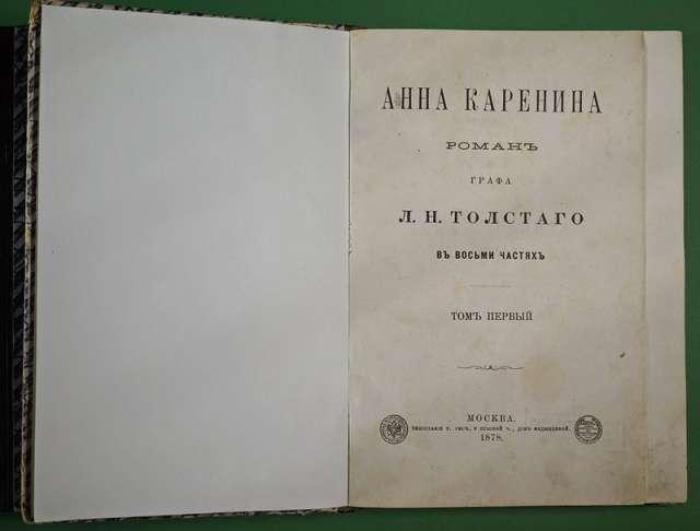 Новгородский театр драмы 22 октября покажет премьеру «Анна Каренина»