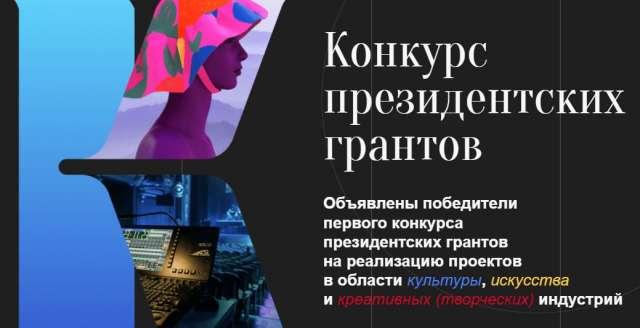 Инициативу о создании фонда президент Владимир Путин озвучил в апреле, выступая с посланием Федеральному собранию.