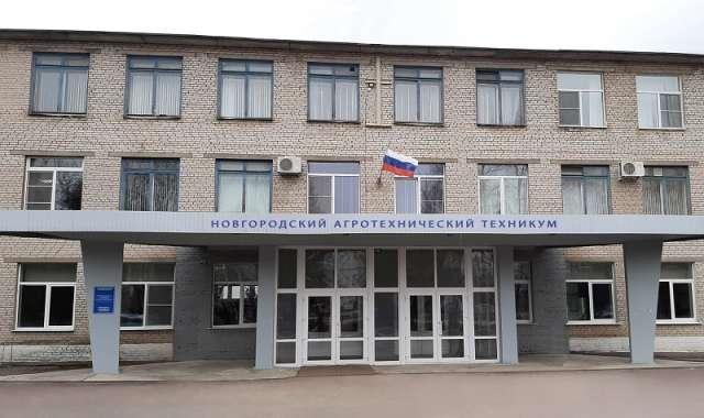 На капитальный ремонт в техникуме выделили более 15 миллионов рублей.