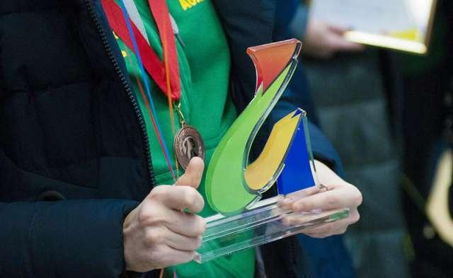 Всего в ходе чемпионата будет разыгран 31 комплект медалей.