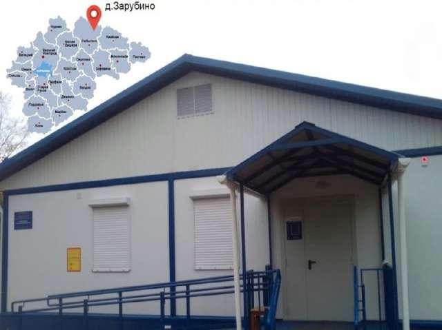 Врачебную амбулаторию установили в любытинской деревне Зарубино.
