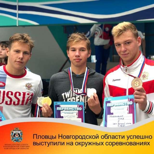Больше всех медалей – семь– в копилку новгородской команды принёс Александр Алексеев.