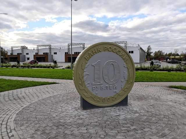 Монета из композитных материалов установлена на улице Латышских Гвардейцев.