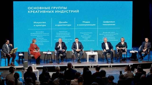 Алексей Кудрин на форуме предпринимателей, создателей творческих проектов и активных горожан «Мастер.Forum».