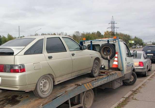С помощью знакомого новгородец достал эвакуатор и привёз на нём автомобиль к судебным приставам.