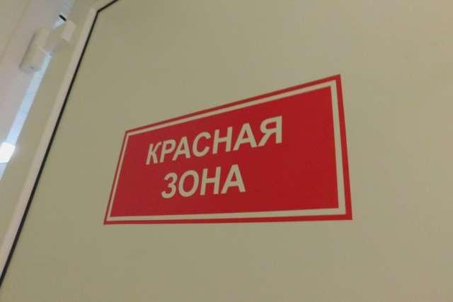 За прошедший день в Новгородской области от коронавируса выздоровели ещё 167 жителей