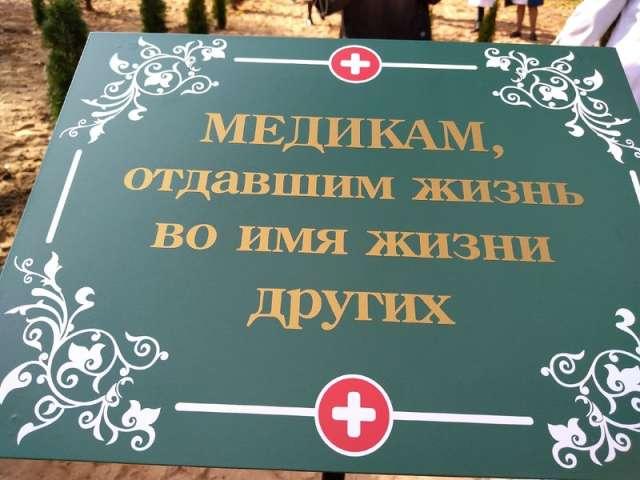 В церемонии приняли участие врачи и медсёстры Старорусской ЦРБ.