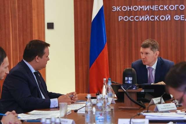Максим Решетников и Андрей Никитин обсудили  развитие инновационной инфраструктуры поддержки предпринимательства в регионе.