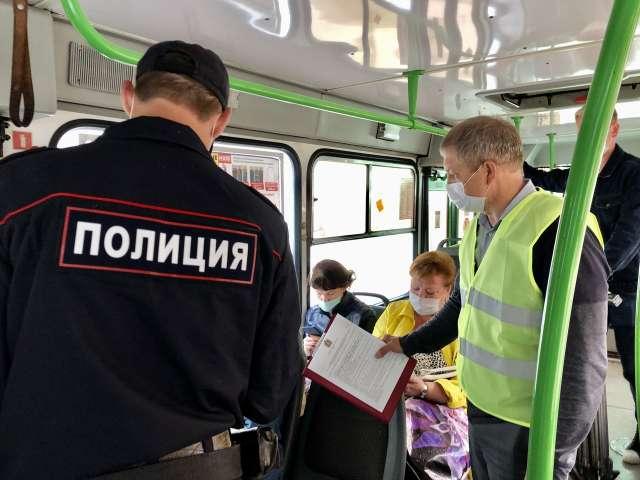 Использование гигиенических масок для защиты органов дыхания в общественном транспорте обязательно