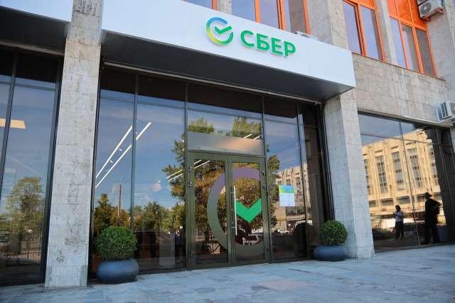 Обновлённые офисы банка изменят привычное представление о Сбере
