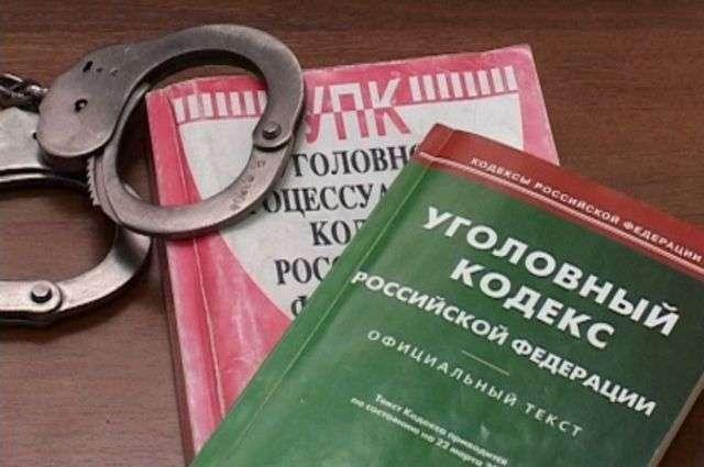 Новгородка подозревается в незаконной регистрации девяти мигрантов из ближнего зарубежья