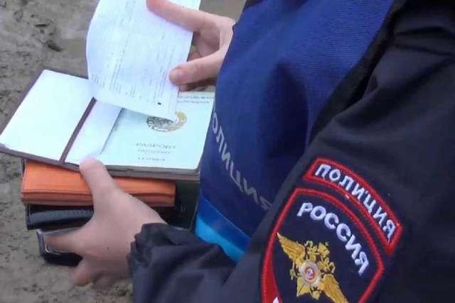 В настоящее время сотрудник полиции установил, что указанные лица проживают в различных районах Новгородской области