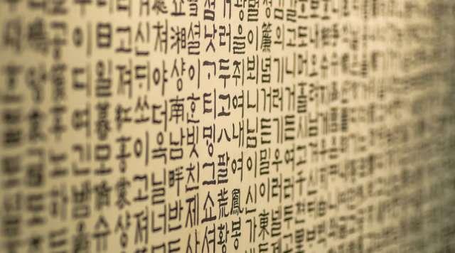 Студенты НовГУ создали виртуальные экскурсии по Великому Новгороду на корейском языке