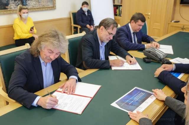Стороны приступят к основным этапам развития Научно-образовательного центра в 2022 году